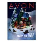 Avon Campaign 25 Catalog 2020
